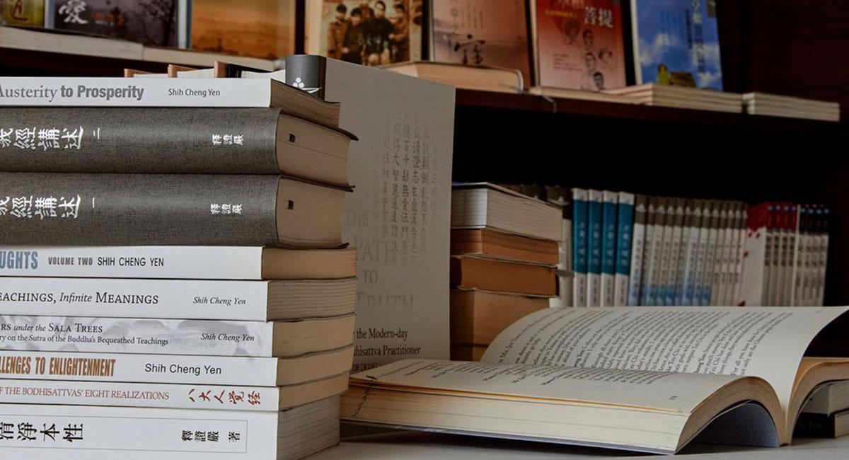 TzuChiUSA_JingSiBooks-1