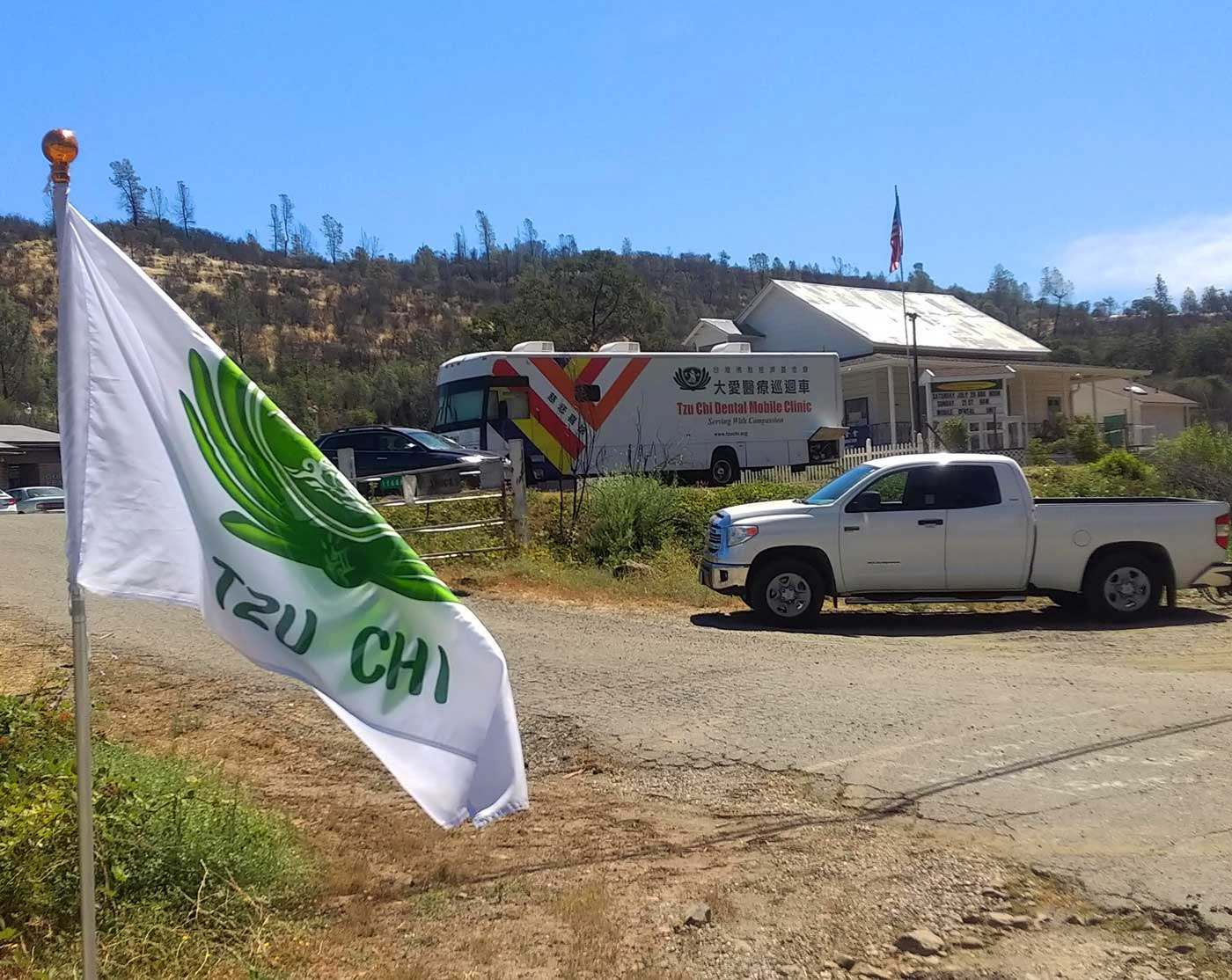 TzuChiUSA_camp-fire-medical-outreach-IMG_20190721_111235