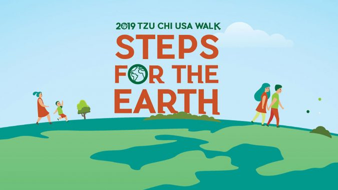 Tzu Chi Walk - Steps for the Earth