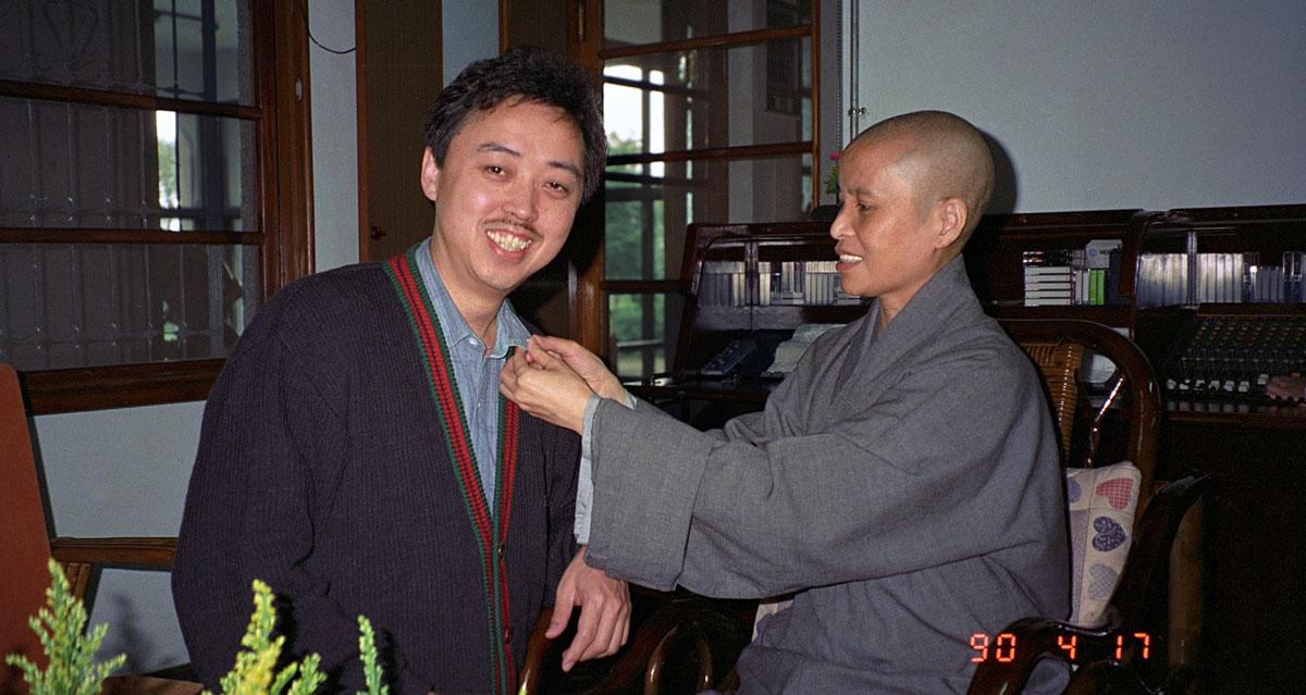 Tzu-Chi-Stephen-Huang-Master-Cheng-Yen-1990-019A-7904008-15