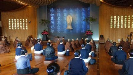 慈濟54周年祈福 50國家地區7種語言同步共修