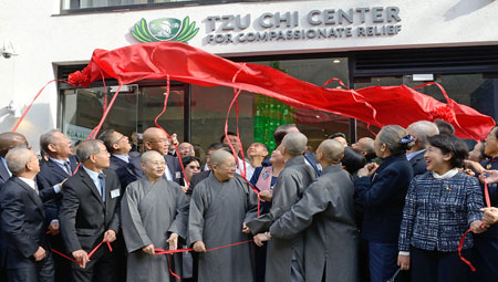 Tzu Chi Center for Compassionate Relief opens in New York City