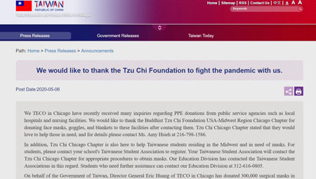 We would like to thank the Tzu Chi Foundation to fight the pandemic with us