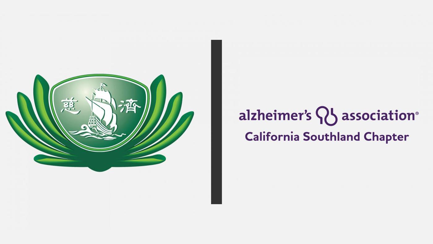 Alzheimer's Association and Buddhist Tzu Chi Medical Foundation Partnership.