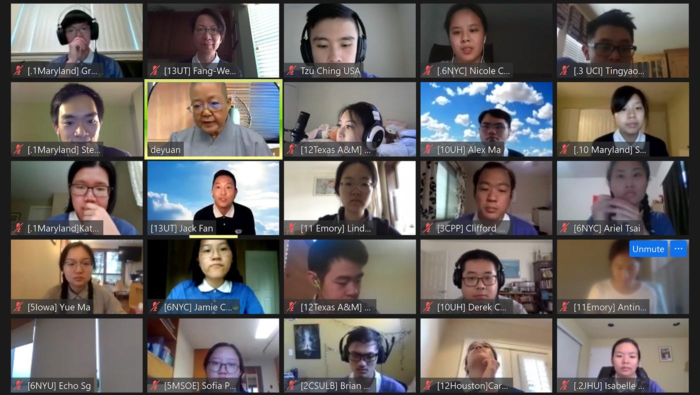 TzuchiUSA-tcca-virtual-leadership-conference-attendant-sharings