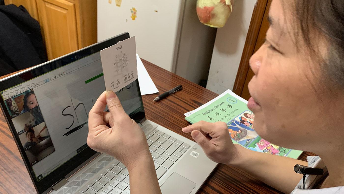 TzuchiUSA-academy-new-york-online_0004_chinese class 5