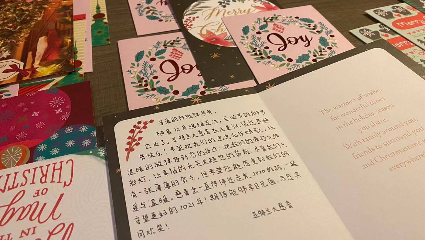 TzuchiUS-Atlanta Sending Cards of Love and Care amid the Pandemic_0000_Anting enjoys writing cards; however, writing mor