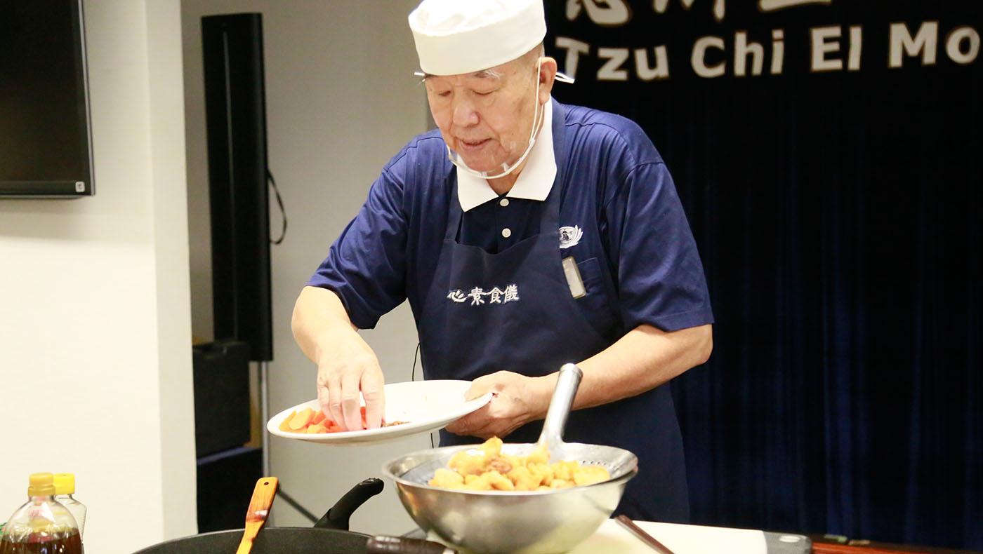 TzuchiUA-HQ Chef Wan Cooking Class_0003_20201005愛滿地聯絡處萬金利主廚到你家_駱淑麗_MG_0281
