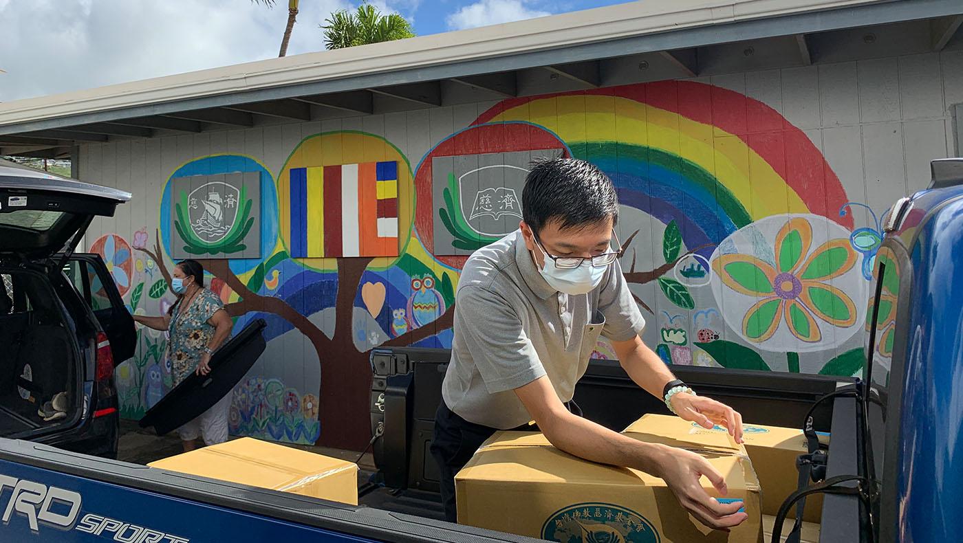 TzuchiUA-Hawaii_Nanaikapono Elementary School Jing Si Rice Distribution_0002_20201207 – 20201215_Nānākuli-Wai'anae-Compl