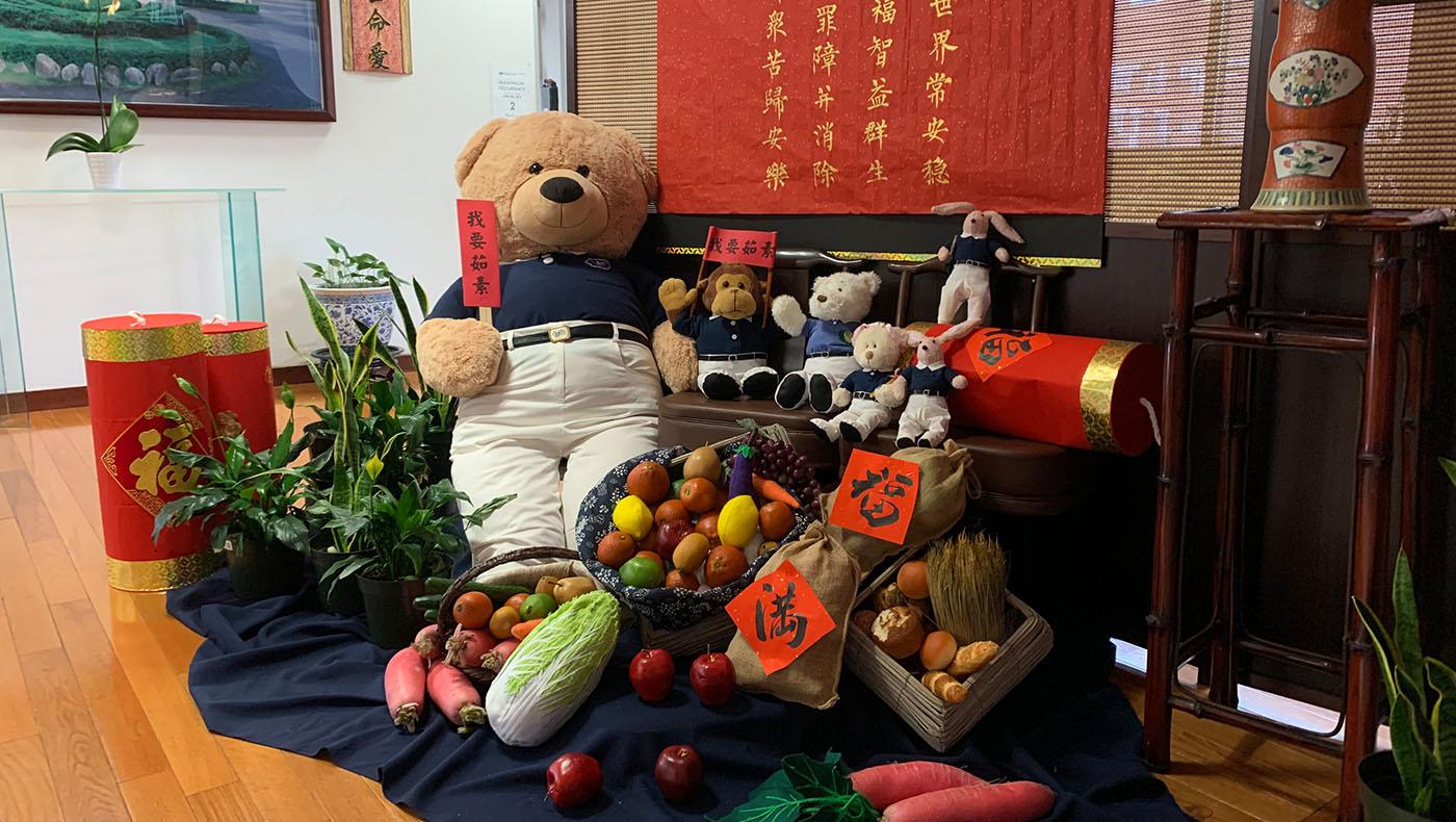 TzuchiUSA-ny-lunar-new-year-ceremony-20210117_0002_2021 decoration 11