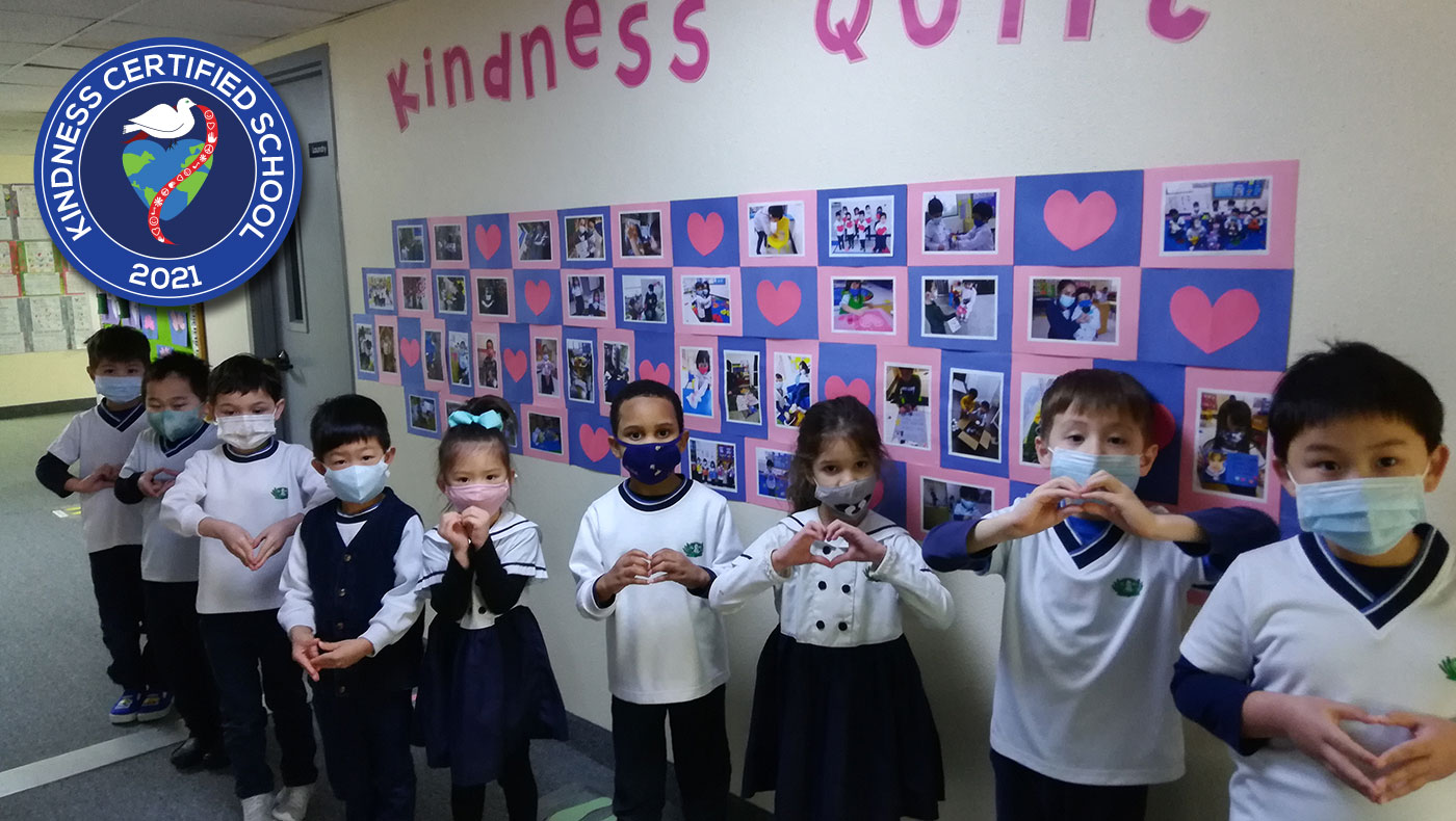 TzuchiUSA-kindness-certified-school-1
