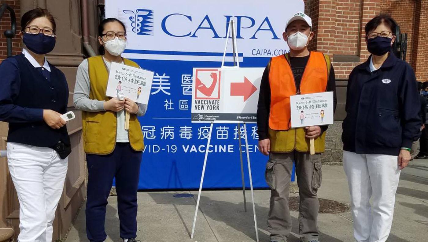 TzuchiUSA-ny-COVID Vaccine Shot_0003_13707587066157.jpg
