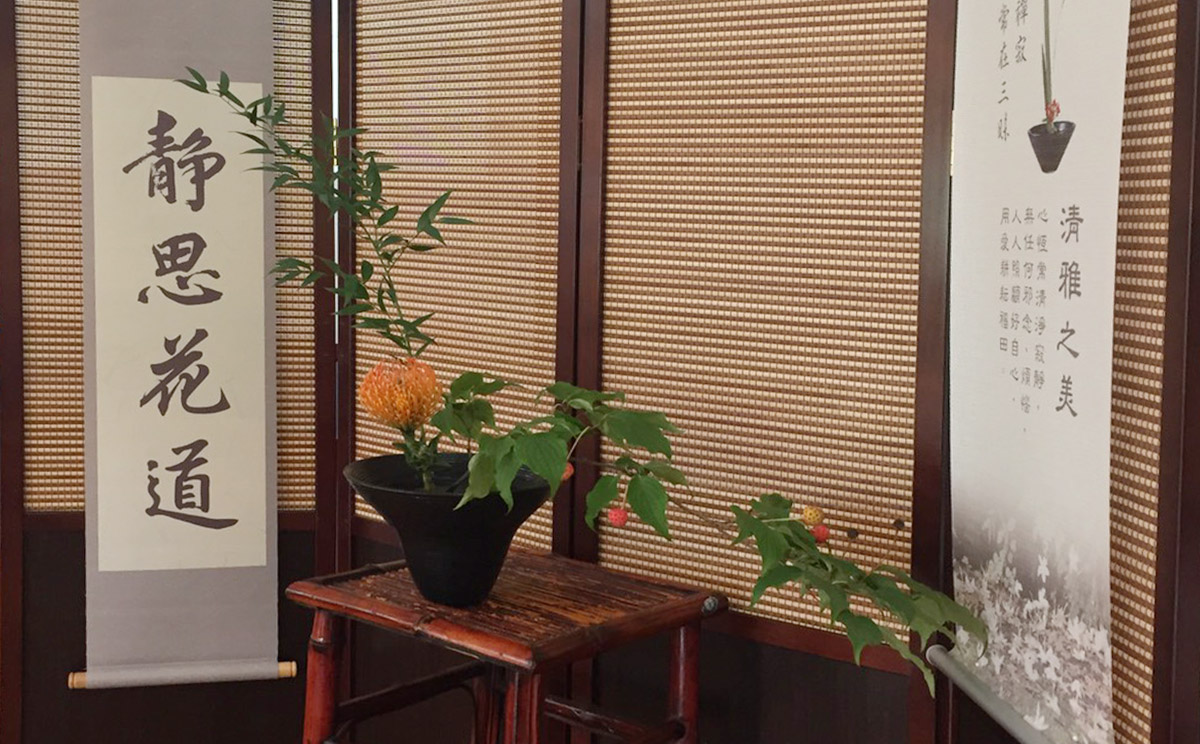 TzuchiUSA-NY-continuing-ed-flower-arrangement2