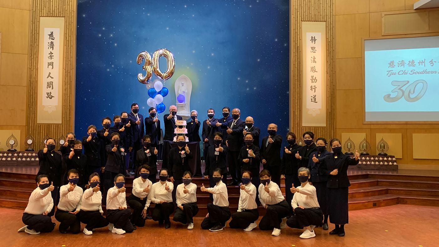 TzuchiUSA-houston-30th-anniversary_0000_20210424 德州分會30週年切蛋糕 IMG_0372-JW