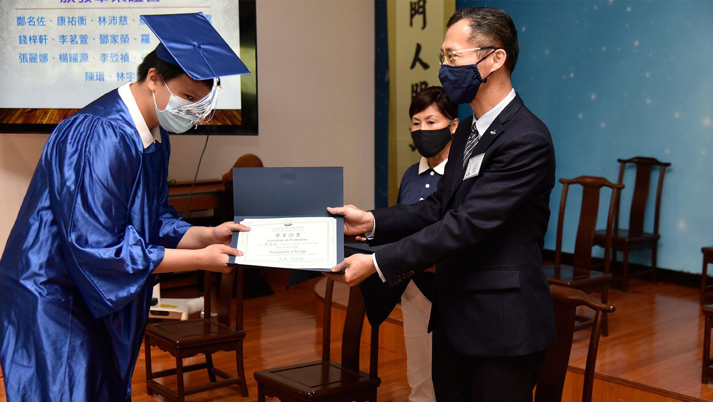 TzuchiUSA-academy-graduation-2021_0027_20210619 LIU6333