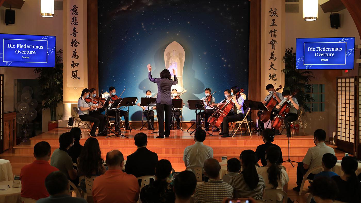 TzuchiUSA-Long Island_Tzu Shao Orchestra Graduation Performance_0000_2I2A7796