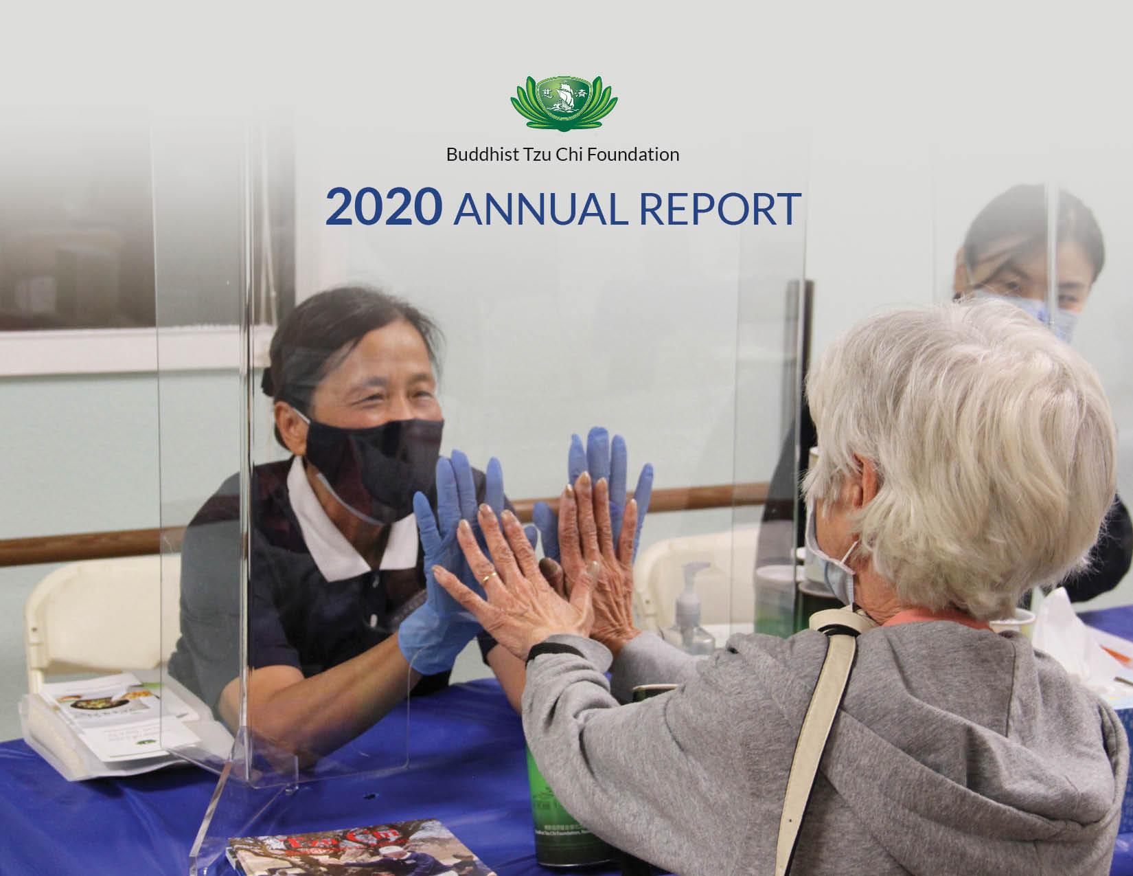 Tzu-Chi-USA-2020-Annual-Report-Cover