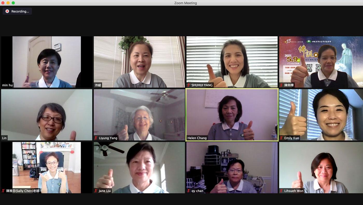 El equipo de educación planifica cuidadosamente la ceremonia de graduación en línea (online). Foto / Cortesía de la Región Sur de Tzu Chi EE. UU.