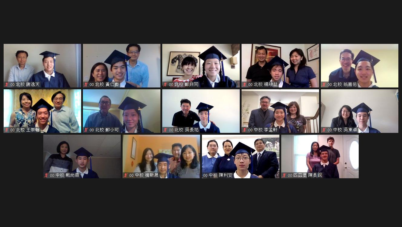 TzuChiUSA-Class2021-Academy-Graduations-081221-23