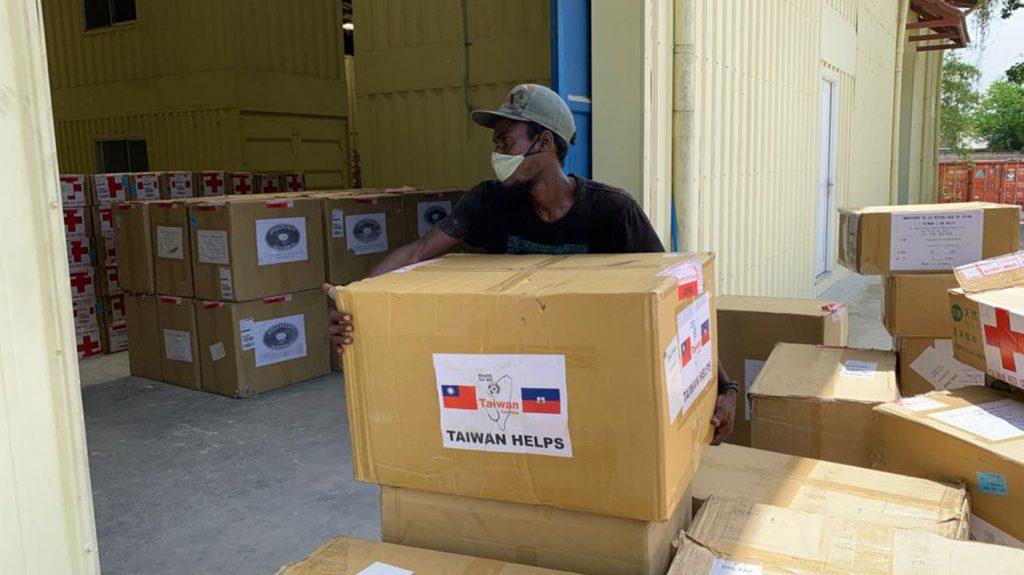 20210825總會為海地震災準備醫療急救包