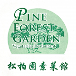 pine-forest-garden-vegetarian-restaurant__logo.png