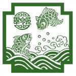 evergreen-restaurant_logo_evergreen-restaurant_logo.jpg