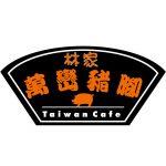 taiwan-cafe-logo-800.jpg