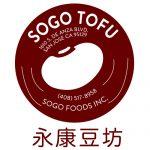 sogo-food_logo