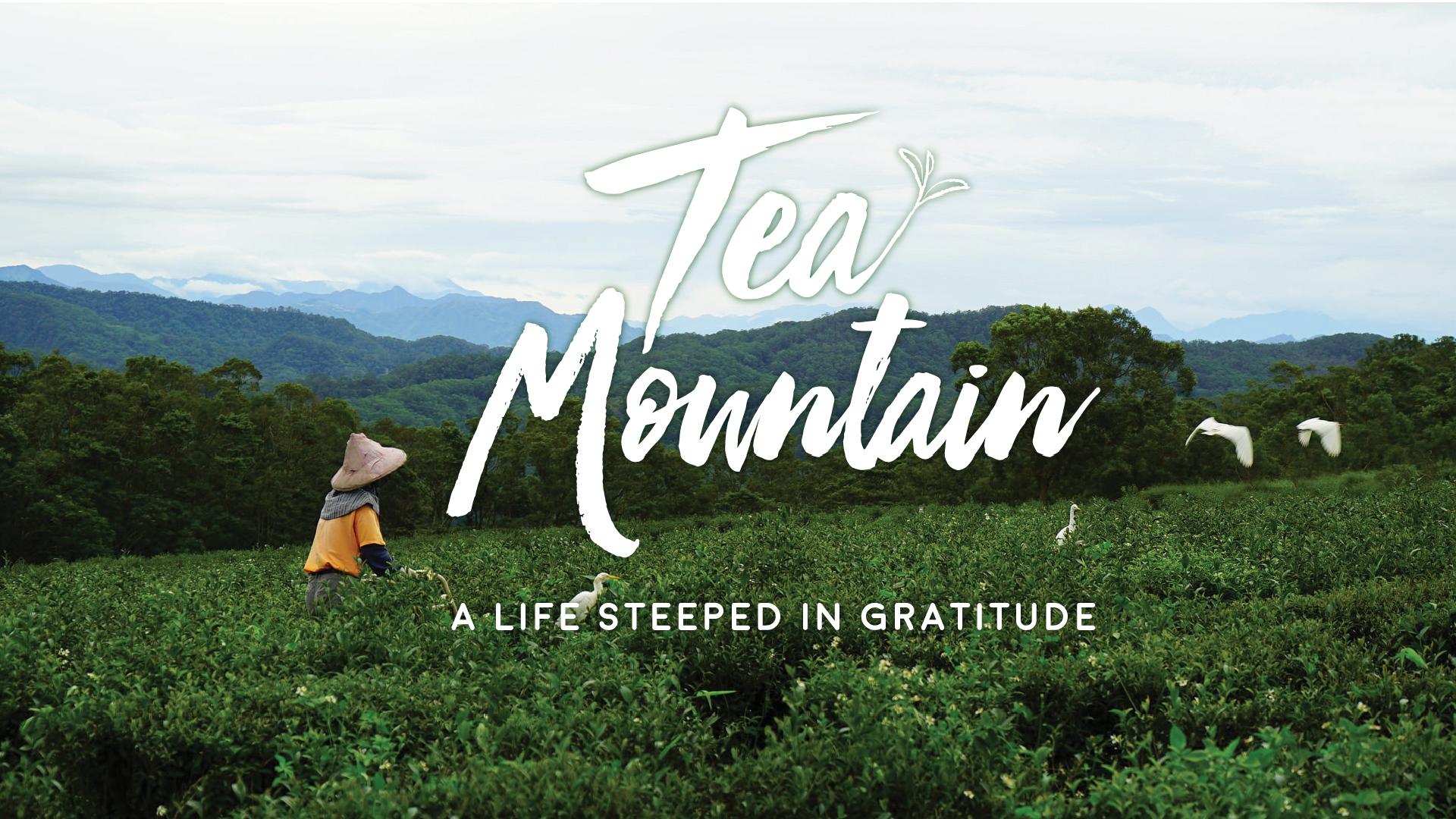 Tea Mountain Tzu Chi USA
